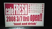 cafe FRESH おいでやす 委員会