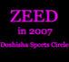 ZEED2007年度生(7期生)