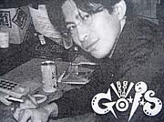 GO.I.S.(ゴイス)【鈴井貴之】