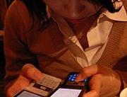 携帯メールがチャット状態