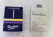 煙草を吸う管楽器奏者