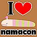ナマコンが好き