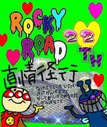 ロッキーロード★22th