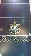 Roc Crown