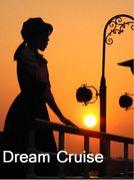 DreamCruise の愉快な乗客達!