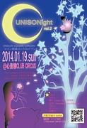 UNISONight