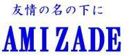 フットサルチーム AMIZADE