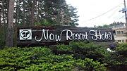 草津ナウリゾートホテル2011