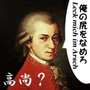 「クラシック=高尚」に疑問