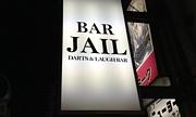 〜BAR JAIL〜