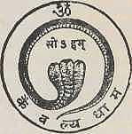 Kaivalyadhama Yoga Institute