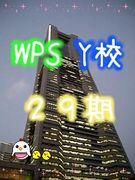 WPS 29期  Y校