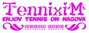 ★TennixiM★〜テニスサークル〜