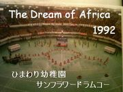 The Dream of Africa