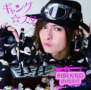 ☆I LOVE HIDEKING☆
