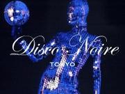 Disco Noire