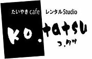 たい焼きcafe Ko.tatsu