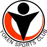 ヨーケンスポーツクラブの会