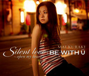 ☆Silent love + BE WITH U☆