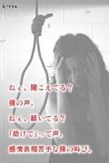 心の病み(闇)
