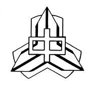 広島市立東原中学校