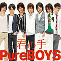 PureBOYSの奇跡☆