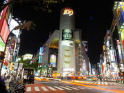 渋谷に宝物を隠しました!