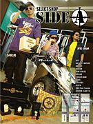 SIDE A〜サイド・エ-〜