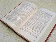 本を捲る時、閉じる時の音が好き