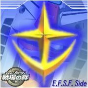 戦場の絆 地球連邦軍