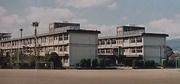 佐賀市立成章中学校