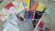 やっぱり、本が好き@奈良