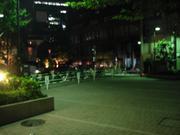 桜丘町(渋谷区)