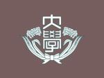 早稲田大学 東洋哲学専修