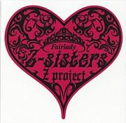 Fairlady Z-sisters Z project