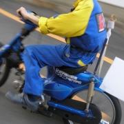 昴学園自動車エンジニア専門学校