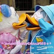 *DonaldとDaisyのkissが好き**