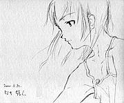田中浩人/こた