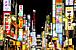 【東京】ナイトスポット探検隊