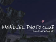 ヴァナディール写真部