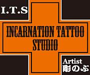 INCARNATION TATTOO STUDIO