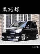 ☆LIFE〜東海owner〜☆