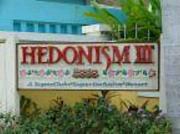 〜HEDONISM〜快楽主義者の集い