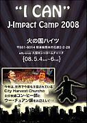 [ I CAN ] J-Impact Camp 2008