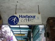 Harbour Dance Centre