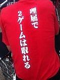 わいわいソフトテニスin仙台