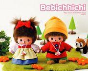 ベビチッチ