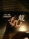DRAGONを応援しよう