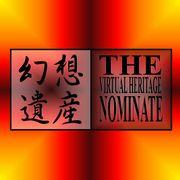 幻想遺産 - NOMINATE -