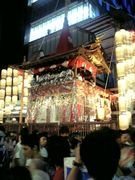 実は…京都に恋してます